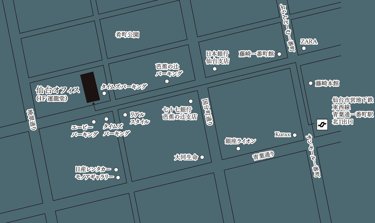 仙台オフィスの地図
