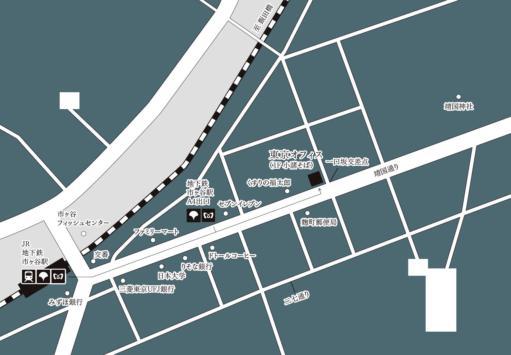 東京オフィスの地図